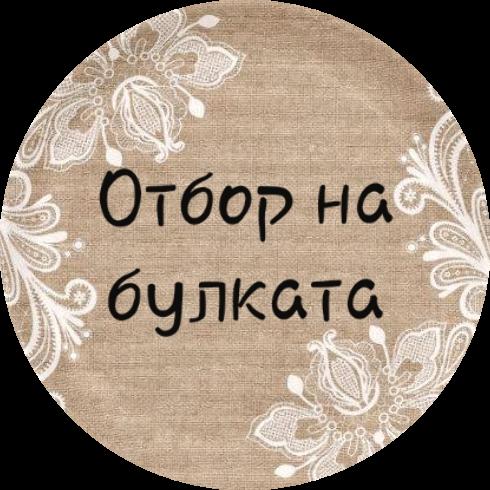 Badge 5cb4545913f23
