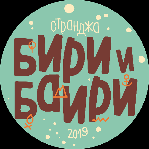 Badge 5cde905314221