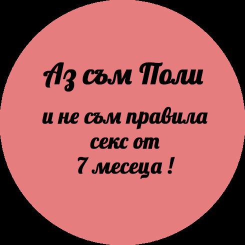 Badge 5fc8c8e2d6c48