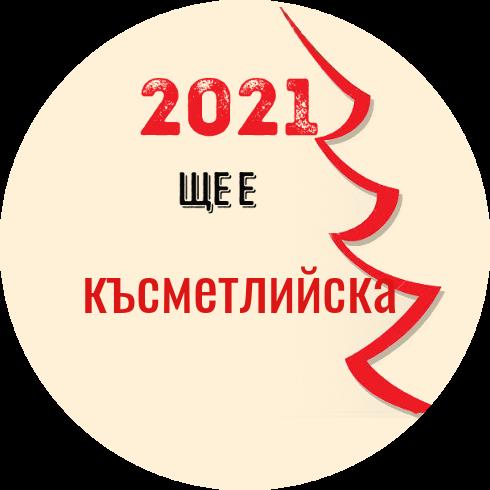 Badge 5fda1906a3195