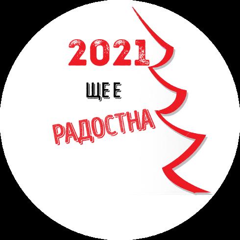Badge 5fda1a0429faf