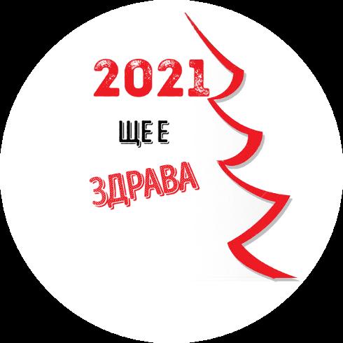 Badge 5fda1a3590aaa
