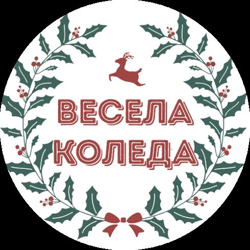 Badge 5fdb3eb9e588d