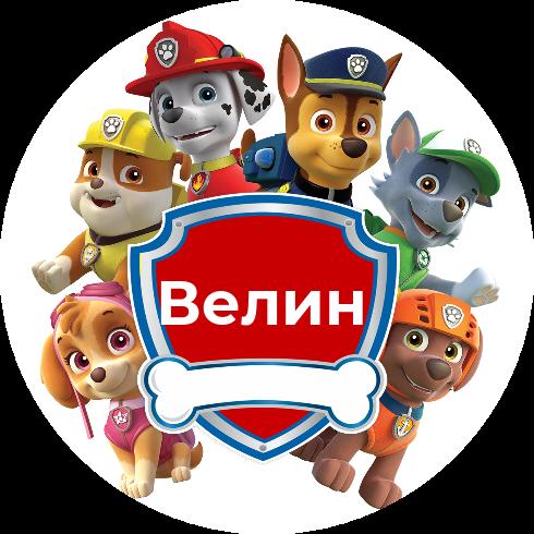 Badge 6152c268651dc